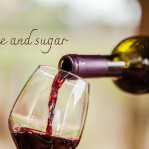 無補糖ワインは糖質低いのか?