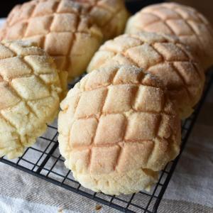 メロンパン&キャラメルナッツパン焼きました☆大阪市天王寺区上本町・四天王寺パン教室
