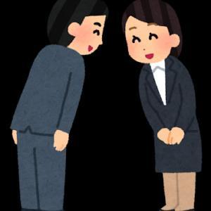 こんな待ち合わせはダメ(前編)