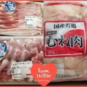 大量のお肉が届きました。【ジャパンミート】