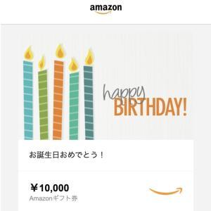 次男のお誕生日のプレゼント、毎年同じです。これが一番嬉しいよね?