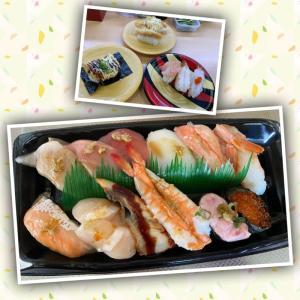 お持ち帰りはWEB予約で【かっぱ寿司】わさびなすも買えますよ。