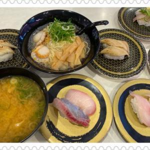 久しぶりの【はま寿司】です。