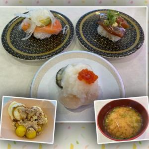 【はま寿司】で一人ランチしてきました。夕食はお持ち帰りね。