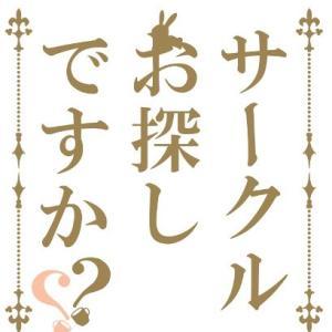 大阪テニスサークル DUVEL練習日更新