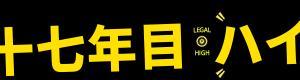 大阪テニスサークル DUVEL(ドゥーベル)は17年目に
