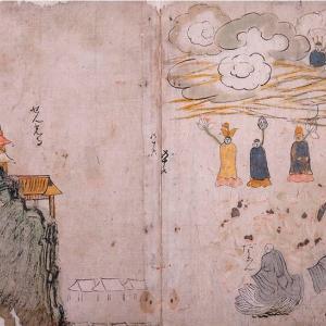 「日本の素朴絵 ‐ゆるい、かわいい、たのしい美術‐」展