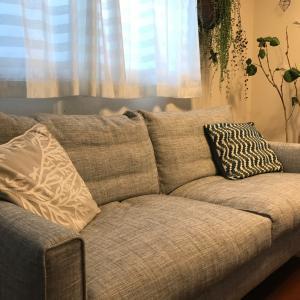 マイナス思考になった時のソファの使い方