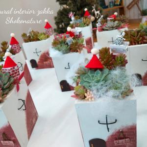 クリスマス箱庭教室☆