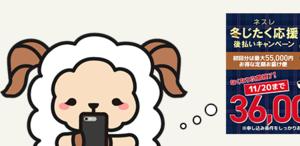 ライフメディア紹介 インスタ100円とTwitter10円!