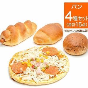 Amazon 低糖質惣菜パンセット15個1007円!