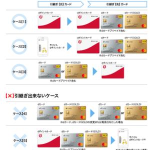【困!】ローソンたまるよスタンプが貯まったのにカードが磁器不良!と解決方法。