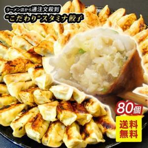【楽天】餃子が安すぎる!と、はちみつも安い!