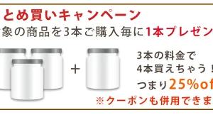 【楽天】9:59までねぎみ安い!とSPU対策のポチ予定Fashion。はちみつ1kg最安1080円以下など