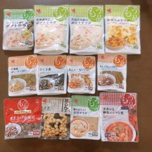 【楽天マラソン6】ラーメンスープ9種×2袋1350円、大人気カネキチ20時再販!