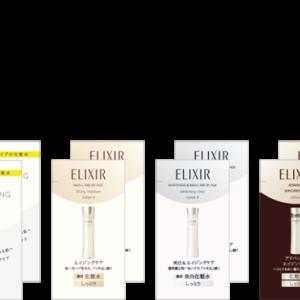 【大量当選懸】エリクシール化粧水・乳液3日分3万名!と、ラーメン連日当たってます^ ^