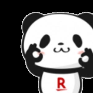 【20時から楽天マラソン①】2時間限定50%オフ!村田蒲鉾店