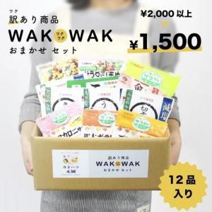 【楽天】20時から早押し!カネハツ12品1500円再販!