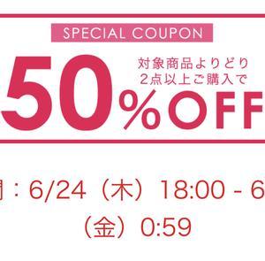 【楽天】子供服Bee、2点購入で50%オフ!