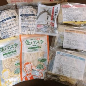 【楽天マラソン】実質最終日!購入品続々到着。海の幸なのにYAMATO、麺の福袋など