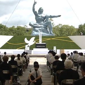 長崎原爆記念日2020祈の日
