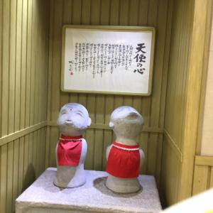 京都脱出で渋滞に巻き込まれた