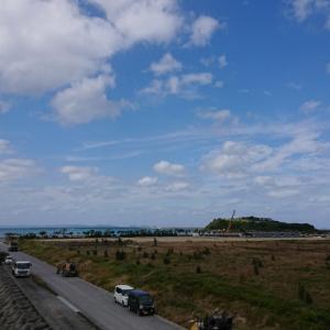 沖縄は2月9日現在いい天気