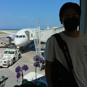 大阪2泊3日の旅初日