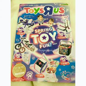 トイザらスGWおもちゃカタログ SPRING TOY FUN Part1