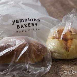 【グランフロント大阪】やまびこベーカリー