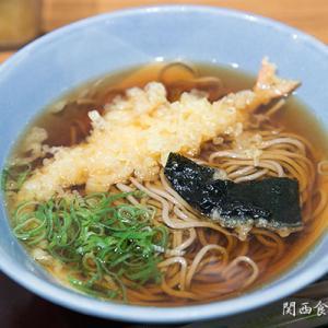 【十三】若菜そば 阪急十三店