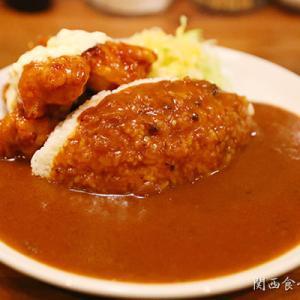 【大阪梅田】カレー倶楽部ルウで南蛮カレーを食べる!