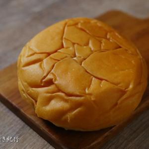 【大阪梅田】クリームパンが美味しい八天堂