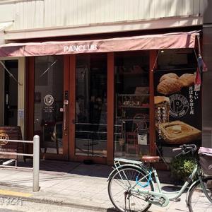 【大阪・森小路】駅前のパン屋さんPAN CLUB(パンクラブ)