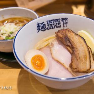 【大阪・谷町六丁目】麺ファクトリー ジョーズ(麺FACTORY JAWS)
