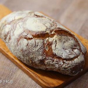 四天王寺夕陽ヶ丘のパン屋さんparigot(パリゴ)