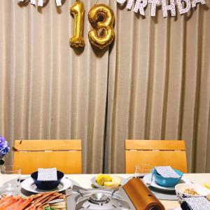 13歳のお誕生日