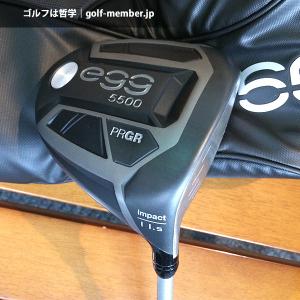 短尺ドライバー | プロギア NEW egg 5500 ドライバー impact