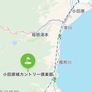 小田原城カントリー倶楽部に行ってきた♪〜〜前半