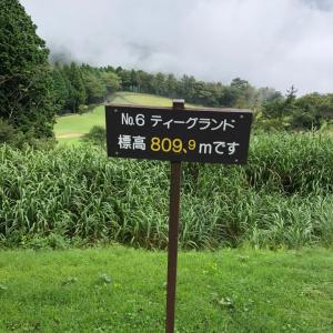 小田原城カントリー倶楽部に行ってきた♪〜〜後半