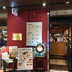 再訪♪ラココリコ〜上野の森さくらテラス店