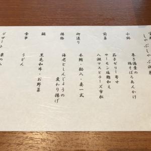 ゴルフ合宿♪  in   紫塚ゴルフ倶楽部 続き〜
