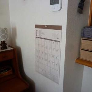 カレンダーは毎年100均で