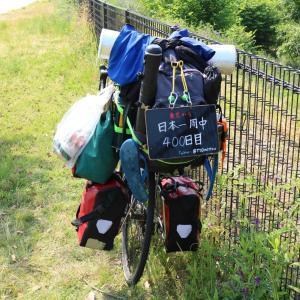 【旅400日目】サイクリストの聖地、しまなみ海道