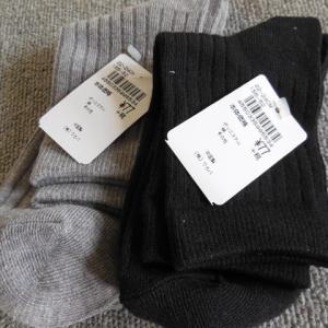 靴下は安いのを使い倒す。
