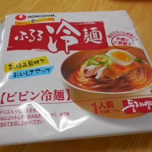 辛口苦手な私が辛口ビビン冷麺を食べてみて。