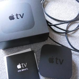 アップルTVがやってきた。