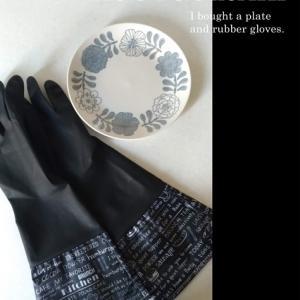 ダイソーには無かった・・・セリアでおしゃれなゴム手袋買ってみた。