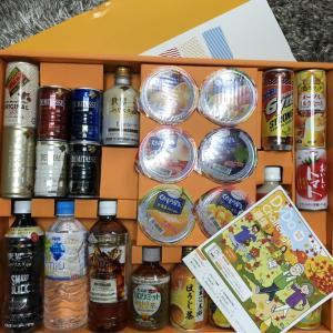ボリュームたっぷりな株主優待商品が届きました(^_^)v