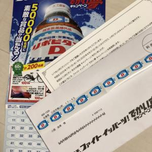 7月1日からのキャンペーン(^_^)v
